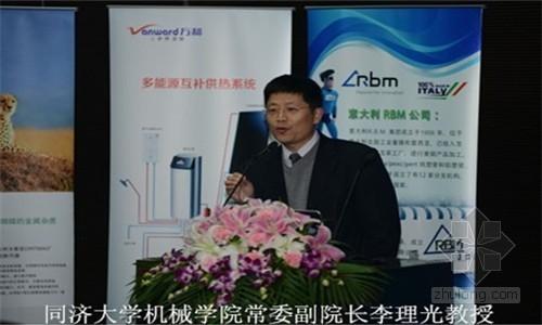 技术温暖城市:2014南方供暖应用案例及市场趋势研讨会召开在上海同济大学成功举行