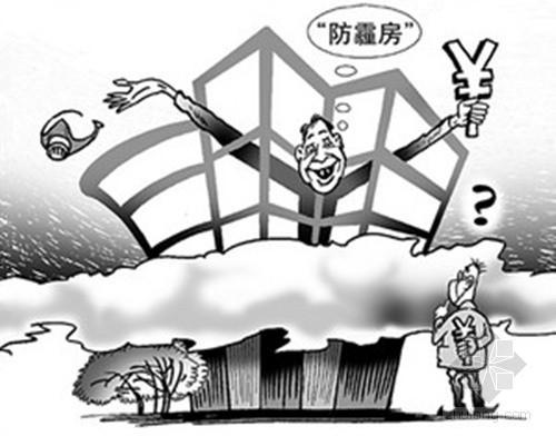 沪新建住宅试水防霾房 室内PM2.5浓度降低一半