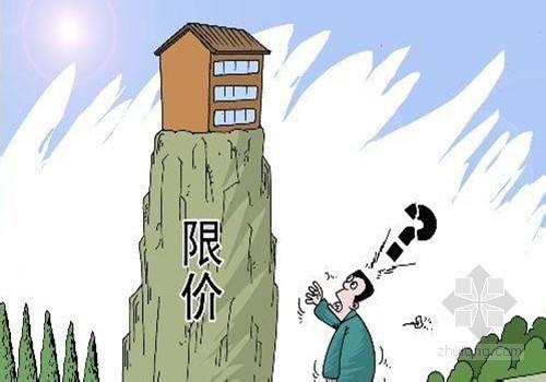 广州市审计局将投资240万元装修办公室