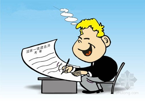 浙江2014年造价员考试报名:3月26日-4月9日