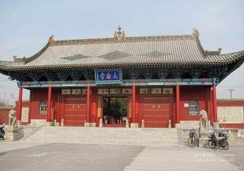 国家文物局投资2610万元整体保护山西永乐宫