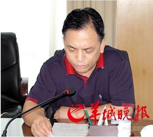 天河教育局原局长勾结地产商卖学校  被判无期