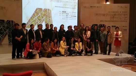 创新绿色装饰材料 蒙娜丽莎陶瓷薄板郑州发布会盛大举办