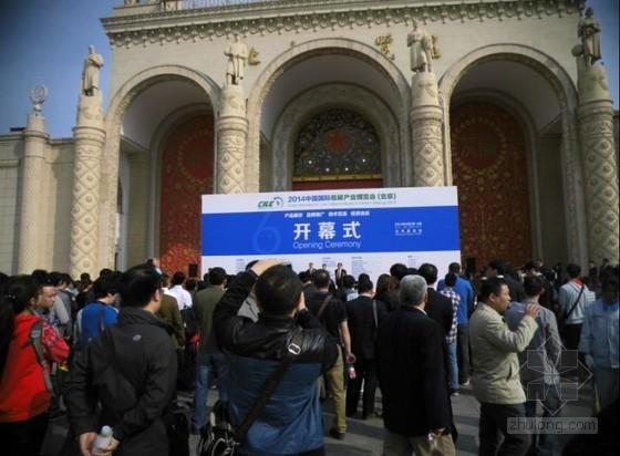 2014第六届中国国际节能减排暨低碳产业博览会在北京展览馆隆重开幕