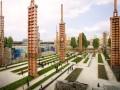 意大利都灵工业遗址改建公园