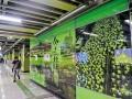 广州拟投资775万元在6个地铁站建文化墙