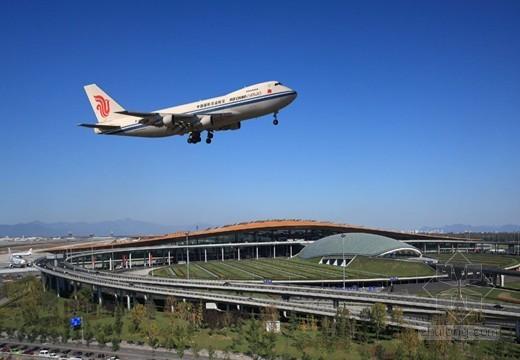 河北省2014年机场建设计划投资11亿元