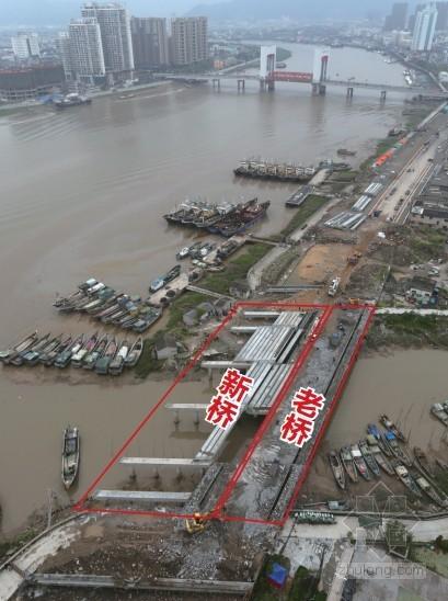 """温州耗资200万六年""""睡桥""""被拆 又花600万重建"""