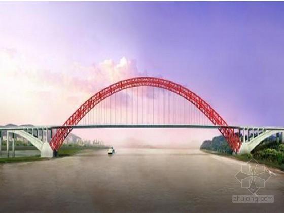 """世界最大跨径530米钢管拱桥""""诞生记"""""""