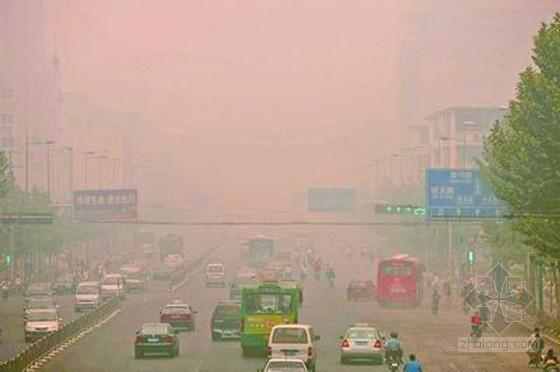 环保部:2014年将启动10项改革 重点防治大气污染