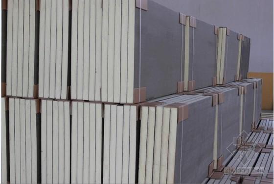 《硬泡聚氨酯复合板现抹轻质砂浆外墙外保温工程施工技术规程》7月起实施