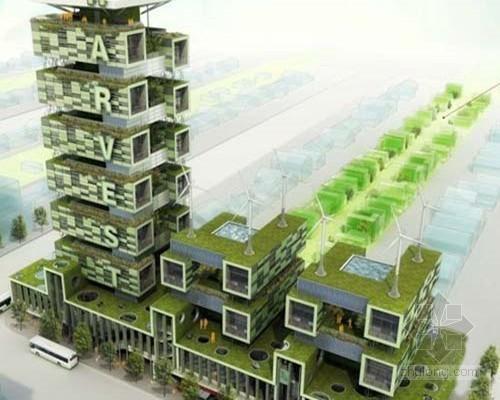 """绿色建筑空有其名 终结""""伪绿色""""建筑"""