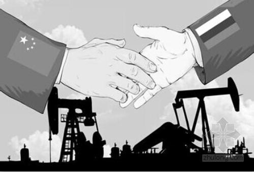 谈判共历时八年的中俄天然气供应接近达成协议