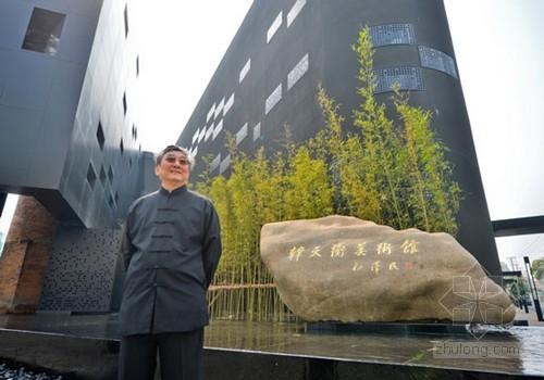 上海造价过亿韩天衡美术馆 可网上看展览