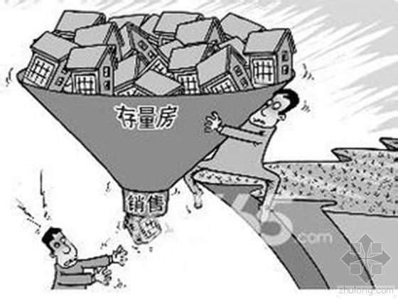 万科瞄准存量房市场 联手高和打造资产配置平台