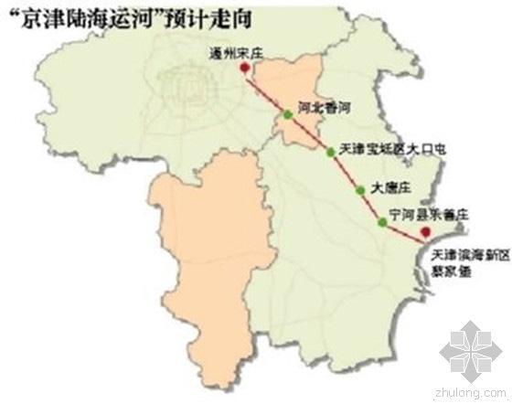 北京蓝皮书建议凿京津陆海运河 称可治理PM2.5