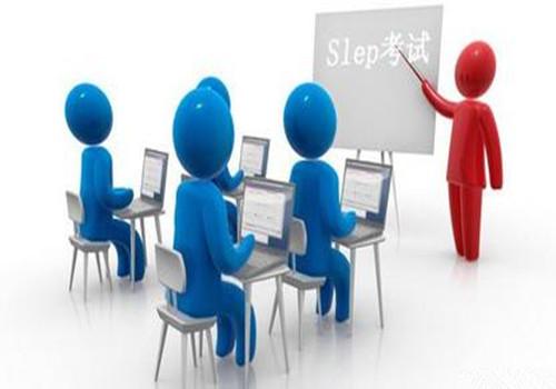 上海2014年造价工程师考试报名:7月17日-7月27日