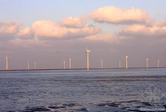 海上风电:2017年电价将更合理