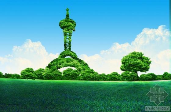 两部门出台《绿色建材评价标识管理办法》 我国绿色建材实行星级标