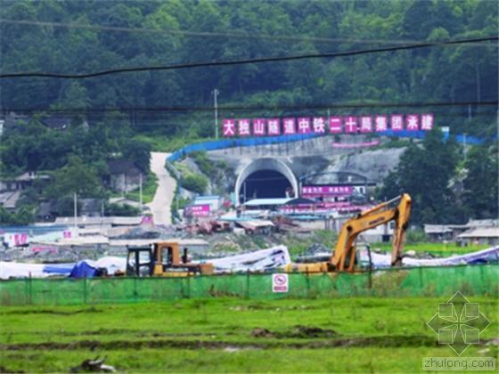 沪昆客专贵州关岭大独山隧道施工塌方死伤8人