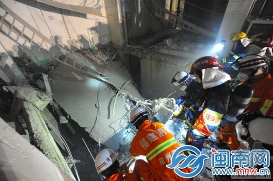 垃圾电厂事故案例分析讨论资料下载-福建安溪一垃圾焚烧发电厂爆炸 墙体坍塌致3死2伤