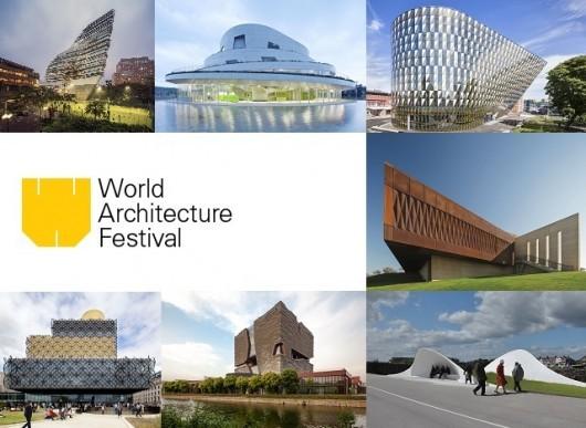 2014世界建筑节入围名单公布 扎哈、OMA等入围
