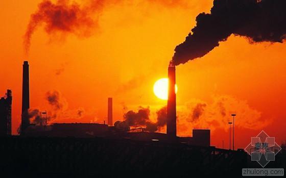 环保部将编制全国大气污染源清单