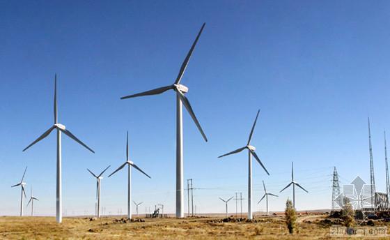 """联合动力打造""""风电全能专家"""""""