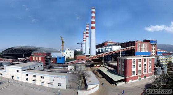 北京关停首座大型燃煤热电厂 燃气热电中心将投产