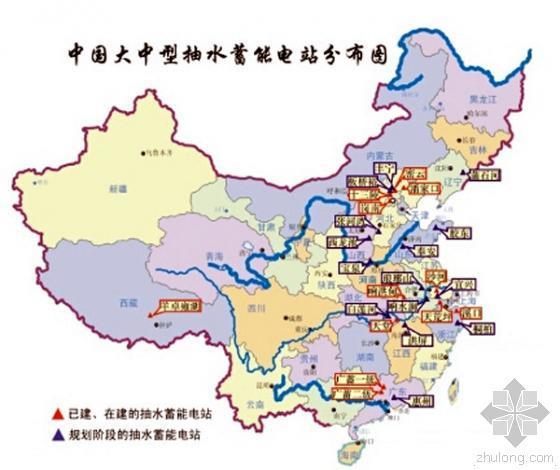"""中国抽水蓄能电站:绿色数据中心建设""""宝地"""""""
