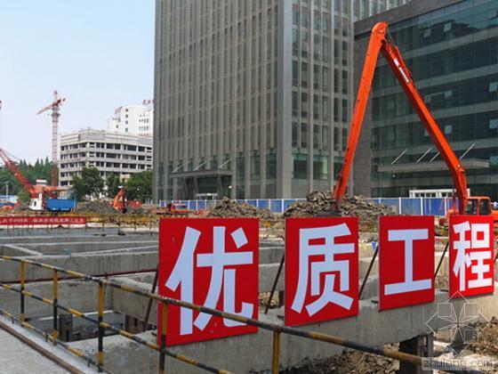 武汉地铁香港路站浇筑首块底板建成后将供三线换乘-1406008991588.jpg