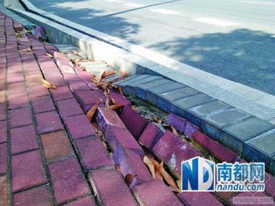 珠海人行道离奇下陷 像是地震的节奏