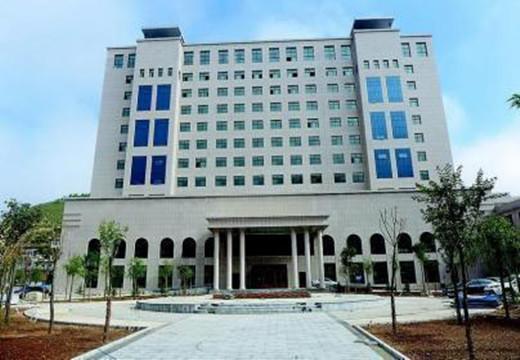 延安吴起县不顾中央规定 投资数亿元建豪华大楼