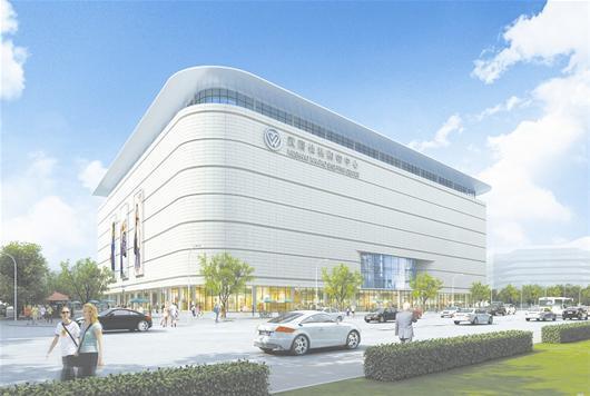 武汉黄石投资20亿打造鄂东最大一站式购物中心