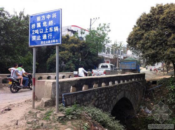 海南省:3年内将修复改造234座危桥