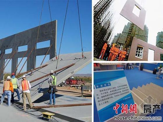 欧美标准电气资料下载-中国住宅产业化遇发展瓶颈 业内呼吁完善相关技术标准
