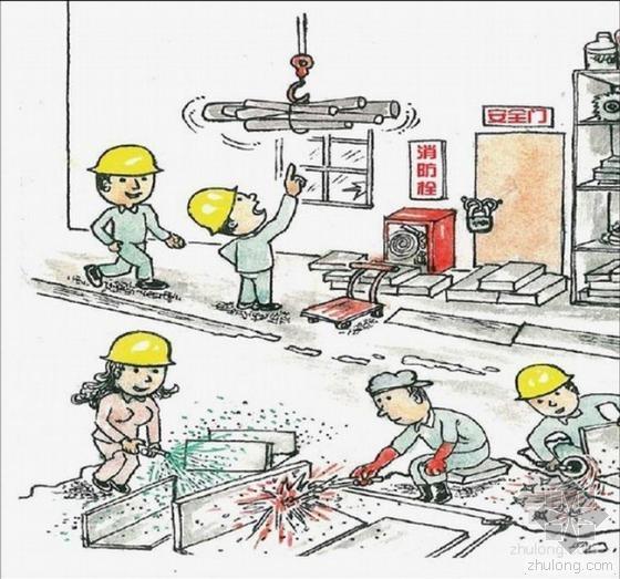 如何让建设监理登上新台阶