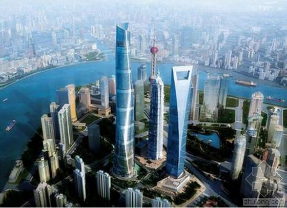 上海新地标年底土建竣工 刷新城市天际线