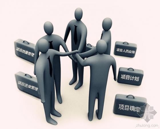工程项目管理质量与成本间的关系综述