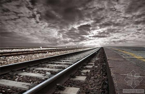 我国拟规定:铁路工程质量事故后须24小时内报告
