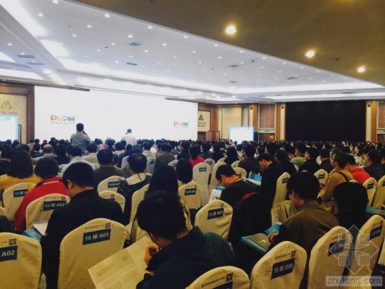 PKPM2010 新规范版本设计软件V2.2北京正式发布