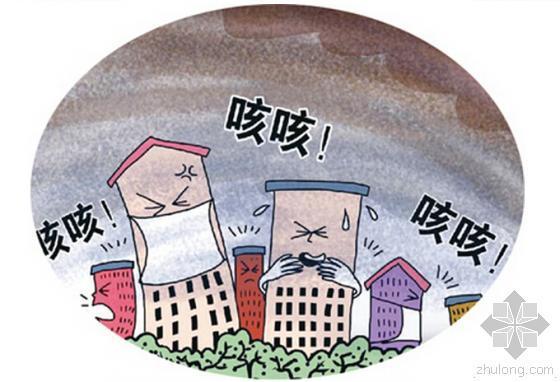 空气污染指数爆表 41家施工企业被罚