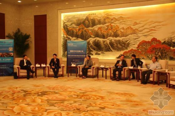 [图文直播]第六届中国房地产科学发展论坛之房地产业BIM技术热点