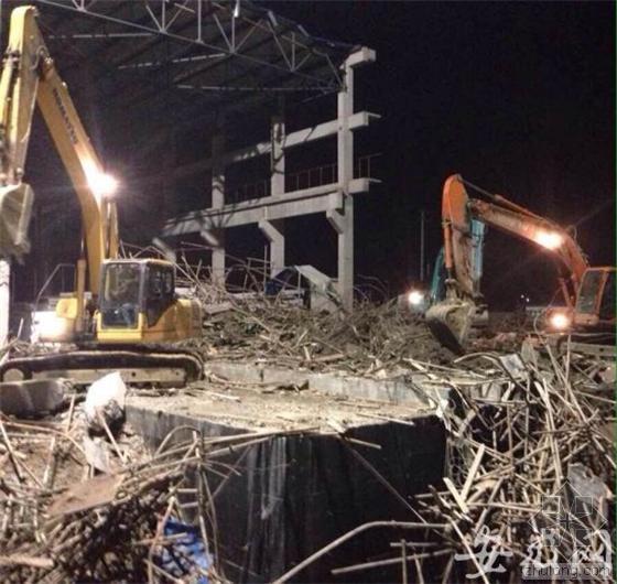 淮南工地脚手架坍塌 混凝土堆积救援困难