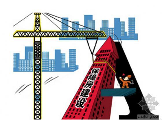 新版《建筑业企业资质标准》即将实施