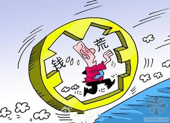 中国房地产第一波风险暴露  楼市警报将要拉响?