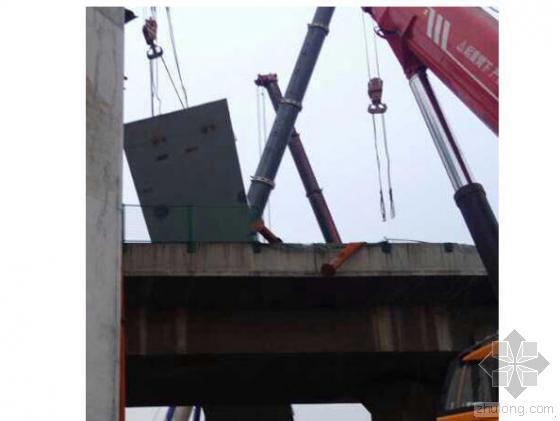 悬!65吨重钢箱梁高空坠落(组图)