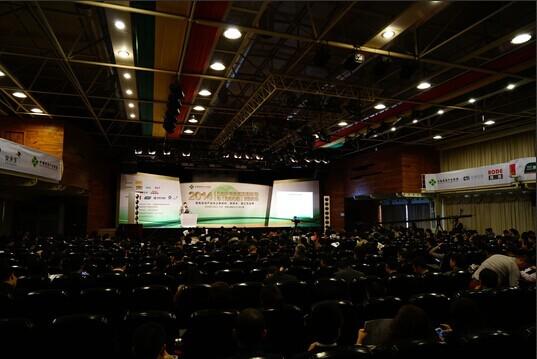 天基电气出席精装产业国际发展论坛