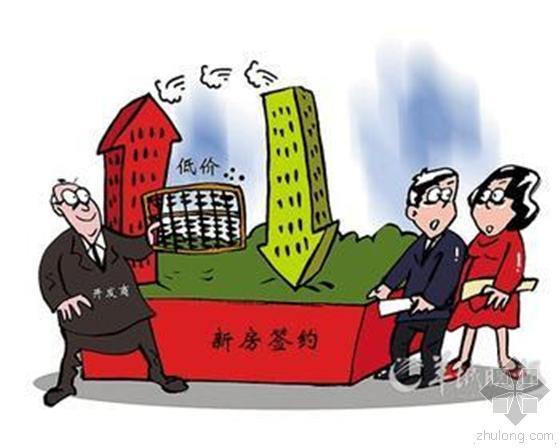 购房者停止观望积极入市