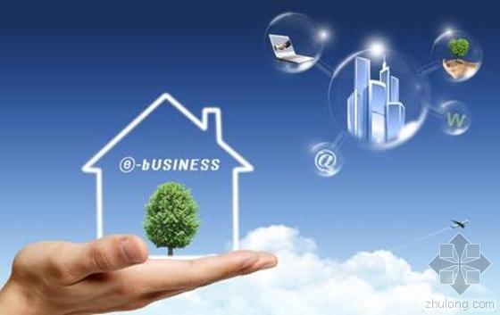 房地产+互联网=高市值?